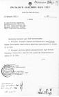 Постановление Президиума СО АН об утверждении в должности зам. директора ВЦ