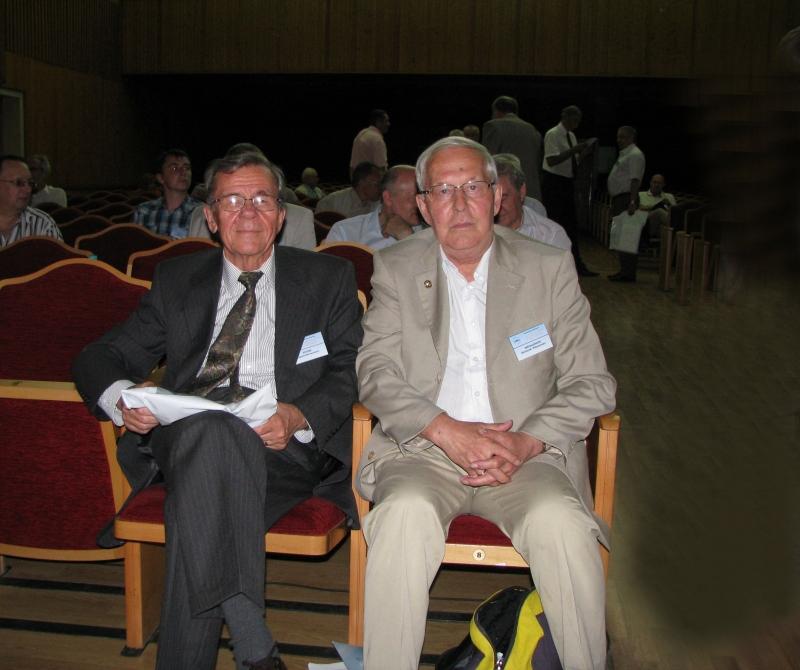 Конференция в Самаре