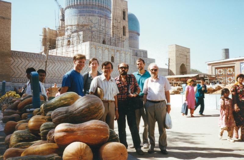 Ершовская конференция в Самарканде, 1990 г.