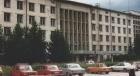 Здание ИСИ СО РАН, 1995 г.