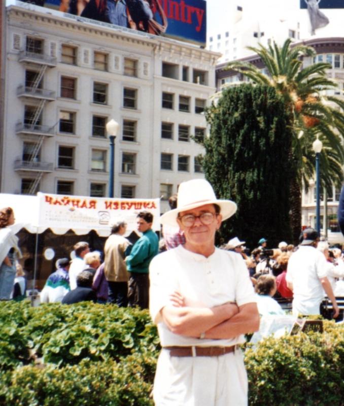 На площади в центре Сан-Франциско