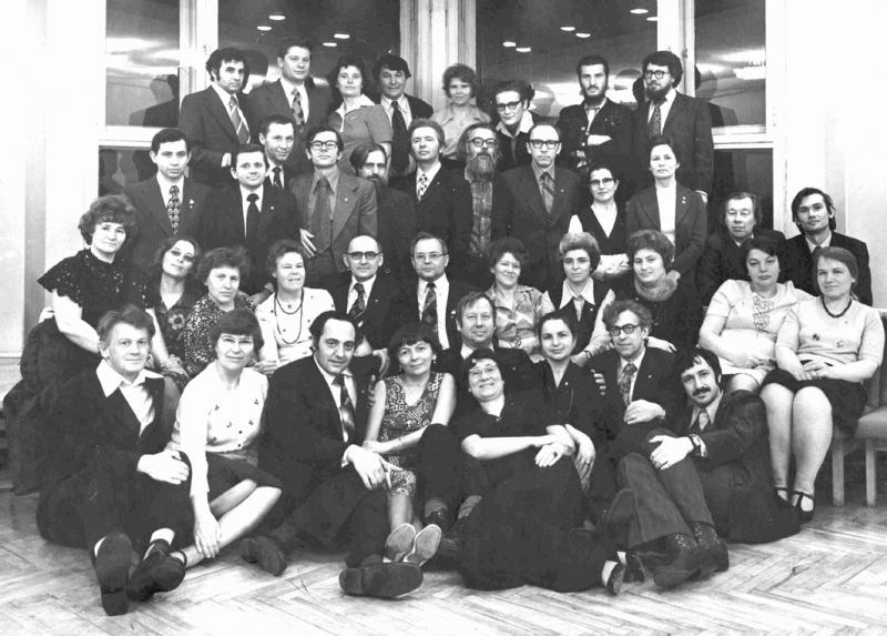 Симпозиум,  1978 г.