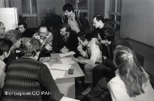"""Мозговой штурм в проекте """"Старт"""", Новосибирск, 1987"""